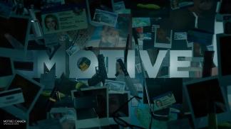 MOTIVE_00229